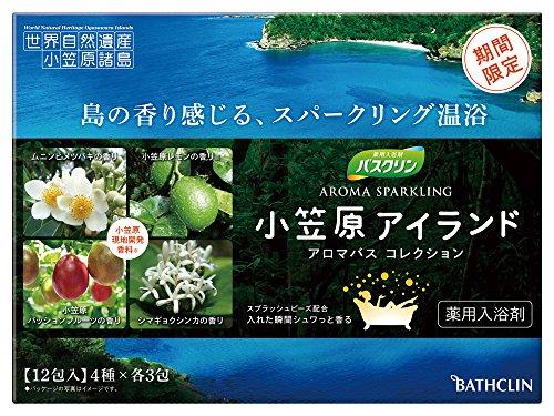 バスクリン 小笠原アイランド アロマバスコレクション(12包)