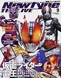 Newtype THE LIVE (ニュータイプ・ザ・ライブ) 2007年 09月号 [雑誌]