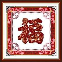 LovetheFamily 花福(1) 36×36cm DIY十字刺繍 手作り刺繍キット 正確な図柄印刷クロスステッチ 家庭刺繍装飾品 11CT (インチ当たり11個の小さな格子) 刺しゅうキット ホーム オフィス装飾 手芸 手工芸 キット 芸術 工芸 DIY 手作り 装飾品(フレームレス)