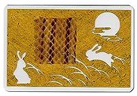 シマヘビの抜け皮《月&うさぎ切り絵入り》 カードサイズ リッチ&ゴージャスなゴールド(黄金) バージョン 昔ながらの縁起物 お財布に入れる金運の御守 白蛇観音祈祷済み
