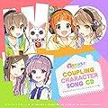 【Amazon.co.jp限定】「ひもてはうす」カップリングキャラクターソング集