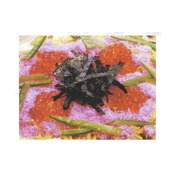 桜でんぶ小袋詰 30g×10袋の紹介画像5