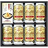 【ギフト限定】アサヒスーパードライ ジャパンスペシャル缶ビールセット(JS-2N) 350ml×7本入