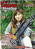 Guns&Shooting vol.6 (ホビージャパンMOOK 602)