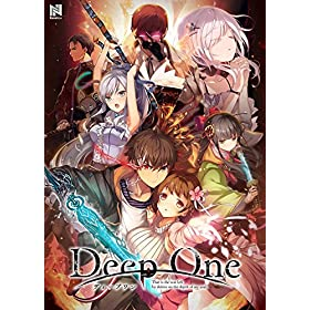 Deep One -ディープワン-
