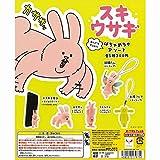 スキウサギ はちゃめちゃアソート [全5種セット(フルコンプ)]