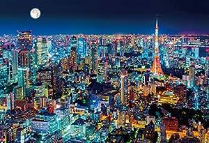 1000ピースジグソーパズル 東京夜景(49×72cm)