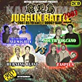 鹿児島JUGGLIN BATTLE 2K7