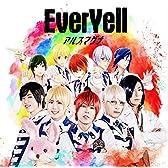 EverYell(初回限定盤B)(DVD付)