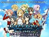 Sword Art Online - Hollow Fragment - Limited Edition [Japan Import] [並行輸入品]