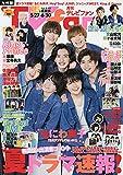 TVfan九州版 2021年 07 月号 [雑誌]