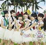 キミとピーカン☆NATSU宣言っ!!! 初回限定盤A(CD+DVD) - 乙女新党