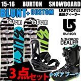 BURTON スノーボード3点セット バートン 15-16 BLUNT フラット + CUSTOMビンディング + ロシニョールボアブーツ ブラント BURTON バートン 板 2016  27cm 150cm