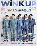 WiNK UP (ウインクアップ) 2020年 7月号