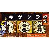 黄桜 カッパのみくらべセット [ 日本酒 京都府 100mlx3本 ] [ギフトBox入り]