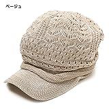 【ノーブランド品】 no brand (カラー:ベージュミックス)透かし 模様編み つば付きニットキャップ キャスケット 通年OK 大きいサイズ