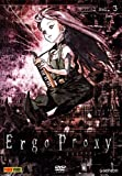 Ergo proxy(ep.09-12)Volume03 [(ep.09-12)] [Import italien]