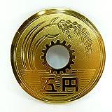 ジャンボ五円玉マグネット HB-488 大きい 硬貨マグネット 五円玉レプリカ