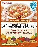 ハッピーレシピ レバー入り 野菜のトマトリゾット 120g