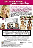 ダメ男に復讐する方法 [DVD] 画像