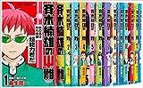 斉木楠雄のΨ難 コミック 1-16巻セット (ジャンプコミックス)