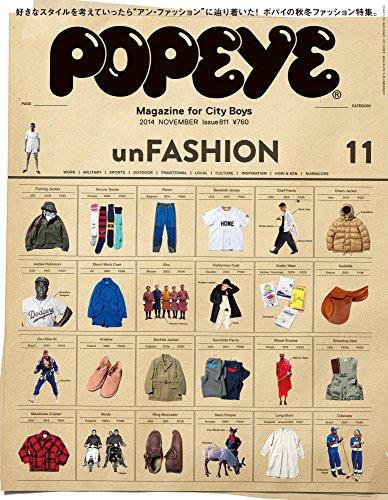 POPEYE (ポパイ) 2014年 11月号 [雑誌]の詳細を見る