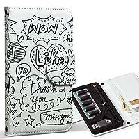スマコレ ploom TECH プルームテック 専用 レザーケース 手帳型 タバコ ケース カバー 合皮 ケース カバー 収納 プルームケース デザイン 革 ふきだし おしゃれ 英字 014806