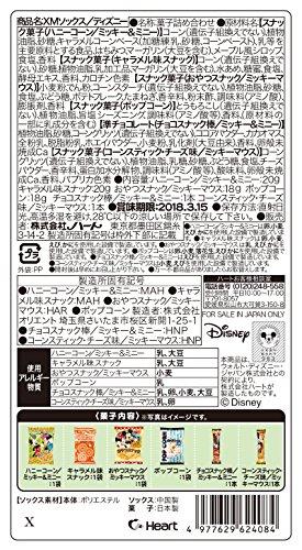 ハート XMソックス/ディズニー(菓子6種入) 6個
