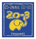 フェルナンデス zo-3 弦 GSZ 500