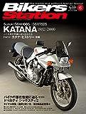 Bikers Station (バイカーズステーション) 2016年6月号 [雑誌]