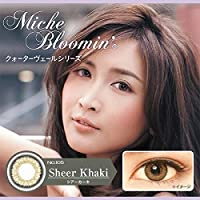 ミッシュブルーミンワンデー30枚入 【シアーカーキ】  -1.50