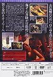 夜がまた来る ニューマスター・デラックス版 [DVD] 画像