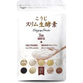 Botanical Label こうじスリム生酵素 60粒 30日分