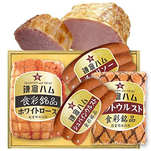 食彩銘品[KV-103] (マケプレお急ぎ便)