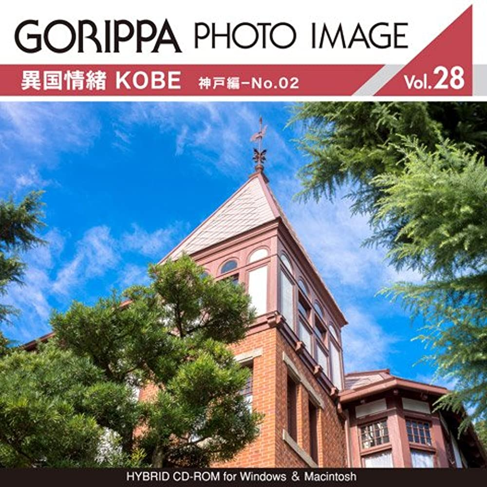 剥離派手財布GORIPPA PHOTO IMAGE vol.28?異国情緒 KOBE 神戸編-No.02?