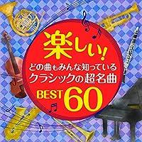 交響曲 第 40番 ト短調 K. 550-1 Molto Allegro