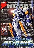 電撃 HOBBY MAGAZINE (ホビーマガジン) 2008年 04月号 [雑誌]