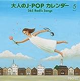 大人のJ-POPカレンダー~365 Radio Songs~5