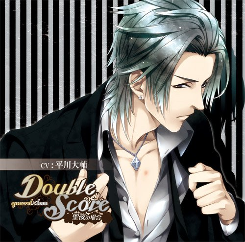[CD]Double Score~quarrelXlove~ 聖夜の場合