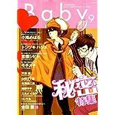 Baby Vol.9 秘密特集 (9)