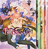 フェイト/エクストラ CCC Foxtail コミック 1-4巻セット (カドカワコミックス・エース)