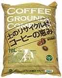プロトリーフ 土のリサイクル材 コーヒーの恵み 10L