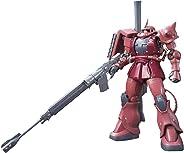 HG 機動戦士ガンダム THE ORIGIN MS-06S シャア専用ザクII (001) 1/144スケール 色分け済みプラモデル