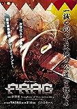 FRAG~新撰組 Symphony of Destruction[DVD]