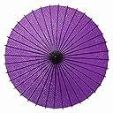 和傘 紙傘 尺4 満天桜 紫 継柄 踊り傘