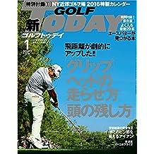 GOLF TODAY (ゴルフトゥデイ) 2016年 1月号 [雑誌]