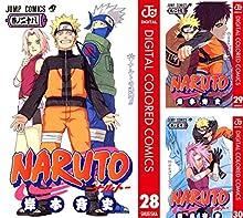 [まとめ買い] NARUTO―ナルト― カラー版(ジャンプコミックスDIGITAL)(28-72)