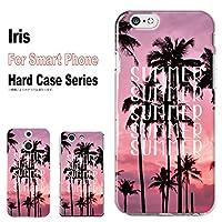 【 iris 】 ハードケース 全機種対応 【 iPhone 8 plus / アイフォーン エイト プラス 】 ハワイ ハワイアン 柄 ボタニカル 花柄 オシャレ かわいい 人気 海外 トレンド プラスチック ハードケース カバー スマホケース スマートフォン