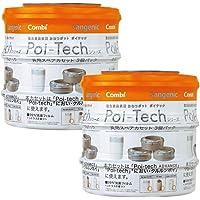 [Amazon限定ブランド] コンビ fugebaby 紙おむつ処理ポット 強力防臭抗菌 おむつポット ポイテック シリ…