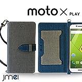 Moto X Play XT1562 ケース JMEIオリジナルカルネケース VESTA グレー Motorola simフリー モトローラ スマホ カバー スマホケース 手帳型 ショルダー スリム スマートフォン